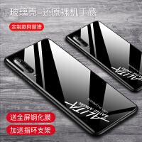 小米mix3手机壳小米9手机壳小米8/9se玻璃保护套MIX2 S后盖m9王源同款定制透明探索尊享版