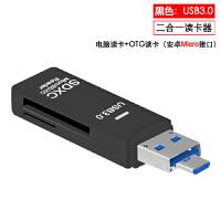 安卓Micro手机OTG多功能TF卡读卡器u安卓电脑两用内存扩容盘 USB3.0
