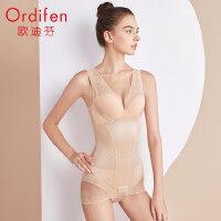 【2件3折到手价约:167】Ordifen/欧迪芬女士内衣调整型收腹束腰修身提臀连体塑身衣XE9312