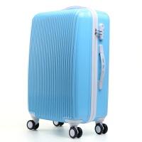 2018新款品牌韩国PC糖果纯色旅行箱万向轮拉杆箱包登机箱行李箱学生20寸24寸