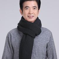 围巾男冬季中老年纯色保暖围脖冬天中年老人爸爸商务休闲围巾