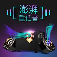 【支持礼品卡】Joyroom/机乐堂 Ki笔记本电脑音响家用多媒体台式小音箱重低音炮