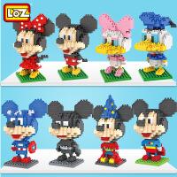 俐智LOZ小颗粒钻石益智积木塑料拼插拼装玩具9415 大头系圣诞礼物