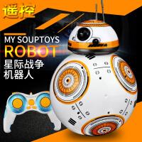 北国E家利德发大战机器人星球bb-8小球智能儿童益智玩具 黄色