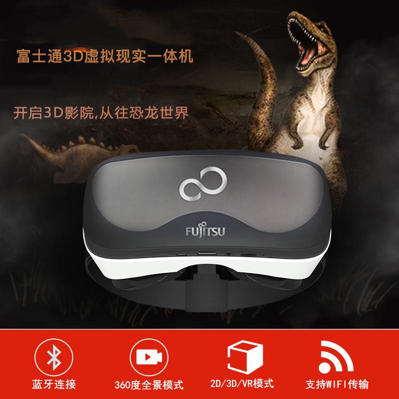 富士通FV100 VR眼镜3D虚拟现实一体机 头戴式游戏头盔智能影院 VR一体机