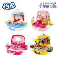 儿童化妆品过家家益智玩具套装 医护 厨房工具手提旅行箱玩具