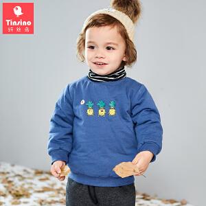 【1件3折价:65.7】纤丝鸟(TINSINO)童装男童卫衣女童保暖上衣儿童加绒外套宝宝加厚衣服