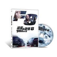 原装正版 速度与激情8 电影DVD9 范・迪塞尔道恩・强森 高清视频 光盘