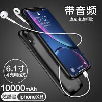iPhone xs max背夹充电宝20000M苹果X电池XR背夹式大容量手机壳充电器iph