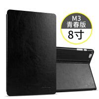 华为M3保护套8.4寸平板电脑青春10.1皮套BTV-W09/DL09手机保护壳