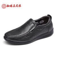 蜘蛛王男鞋父鞋秋季新款软面牛皮男士皮鞋圆头一脚套男单鞋透气