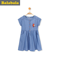 巴拉巴拉童装公主裙女童裙子女孩 2017夏季新款中大童连衣裙女