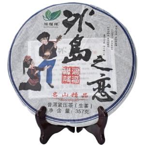 2012年冰岛之恋普洱茶生茶357克 / 饼 2饼