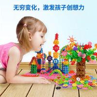 卡乐优儿童玩具3-6周岁拼插积木益智加厚拼装启蒙大号雪花片积木