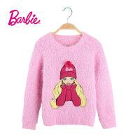 【满200减100】芭比童装女童冬装毛衣粉色套头女宝宝圆领长袖毛线衣