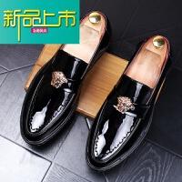 新品上市男士尖头内增高皮鞋英伦风时尚套脚懒人鞋厚底休闲鞋个性一脚蹬鞋 225套脚 标准版