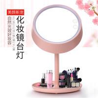 化妆镜带灯led化妆镜台灯小镜子梳妆镜台式公主镜 随身折叠可充电