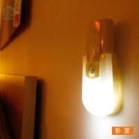 创意手电筒节能led睡眠起夜小夜灯卧室过道壁灯电池人体感应小灯 支持礼品卡支付