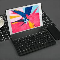 2018新款苹果iPadPro10.5保护套蓝牙键盘铝合金皮套A1701平板电脑A1706无线键盘