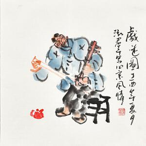 当代人物画家泓君小品人物画gr00632