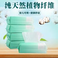 其季QIJI 棉柔巾一次性洗脸巾婴儿宝宝手口擦拭干湿棉柔巾-抽取式棉柔巾系列