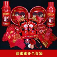 女方结婚嫁妆用品喜盆婚庆新娘陪嫁用品红色喜庆搪瓷盆套装