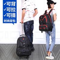 双肩拉杆包大包旅行背包商务登机箱男女手提旅行行李箱 中
