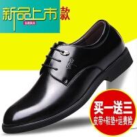 新品上市皮鞋男真皮春季休闲商务正装男鞋英伦韩版内增高6cm男婚鞋子 黑色 5333普通款