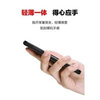诺基亚X7背夹充电宝X5专用电池无线X6手机壳套移动电源Nokia8 诺基亚X7 无下巴【黑色1W】