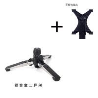 单反相机摄影拍照迷你小三脚架自拍杆底座支撑铝合金手机直播夹子