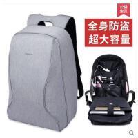 便携舒适精致耐用商务旅行包电脑包防盗双肩包男时尚潮流学生书包