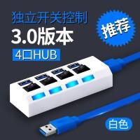 usb2.0分�器一拖四�P�本��Xusb3.0多接口�U展集�器hub�D�Q器�_式高速usp