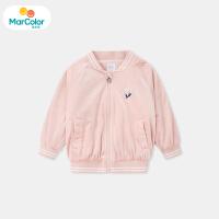 【1件2折】马卡乐女宝宝女童棒球衫领后背刺绣年冬季新款