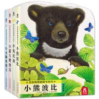 亮丽精美触摸书-小兔比利/小猫头鹰奥奇/小熊波比/小*奥斯卡【4册】