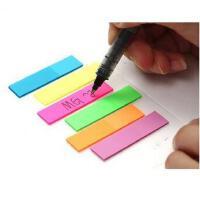 6色荧光膜指示分类标贴 晨光文具 YS-21彩色便利贴 自粘便签条纸