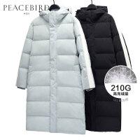 太平鸟男装 冬季新款连帽纯色外套中长款面包服袖部撞色羽绒服潮