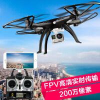 环奇四轴飞行器大型无人机飞碟实时传输航拍遥控飞机玩具模型