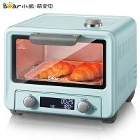 小熊(Bear )�烤箱家用多功能��I烘焙烤箱15L小型蒸烤一�w�C烘烤蛋糕烤�t DKX-A15P1