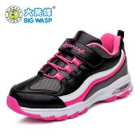 大黄蜂女童鞋 秋冬季儿童运动鞋女孩跑步鞋 中大童波鞋3-7-8-12岁