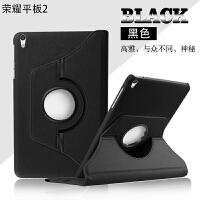 华为荣耀平板2平板电脑保护套 JDN-W09皮套8英寸电脑皮套JDN-AL00保护套外壳