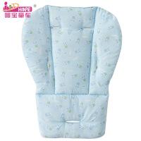 呵宝童车婴儿车肤推车餐椅通用 婴儿车垫