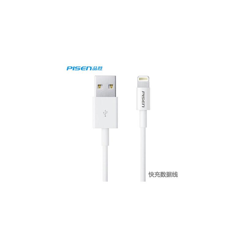 """品胜Apple Lightning快充数据充电线,1米/1.5米/单双面USB可选;iphone/ipad系列苹果充电线/苹果数据线,手机充电数据传输二合一 因为是""""快充""""所以稍贵;支持大电流快速充电"""