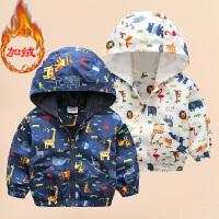男童冲锋风衣外套秋装秋冬童装儿童宝宝小童上衣