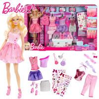 儿童玩具礼物芭比公主Y7503芭比娃娃套装礼盒换装洋娃娃女孩生日