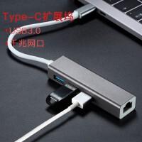 苹果电脑Type-C网线转换器扩展坞拓展3Macbookpro配件适用 matebook小米华为