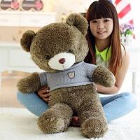 泰迪熊公仔毛衣维尼熊毛绒玩具熊大号熊娃娃大抱熊送儿童女生礼物 1