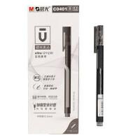 晨光C0401速干中性笔 优品0.5水笔 全针管考试黑色笔 签字笔 10支