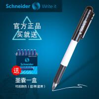 德国进口施耐德钢笔BK401学生儿童练字书法墨水笔正姿特细0.35mm