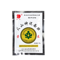 上海老国货五大连池火山泥面膜 30g 保湿清洁