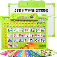 【每满100减50】儿童第三代25合一早教有声画板中英双语多功能挂图识字卡片婴幼儿宝宝全套发声语音益智启蒙玩具送男孩女